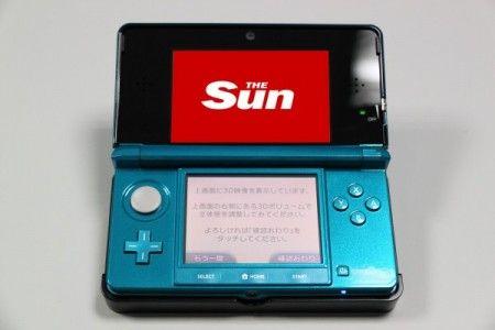 Nintendo 3DS The Sun
