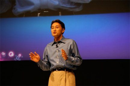 kaz hirai playstation network conferenza