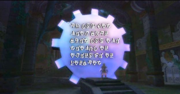 zelda skyward sword hylian alfabeto tradotto