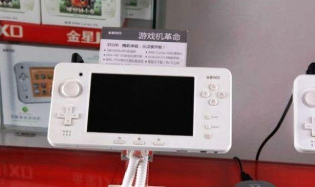 La versione cinese di Nintendo 3DS XL