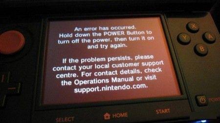 Nintendo 3DS black screen of death1