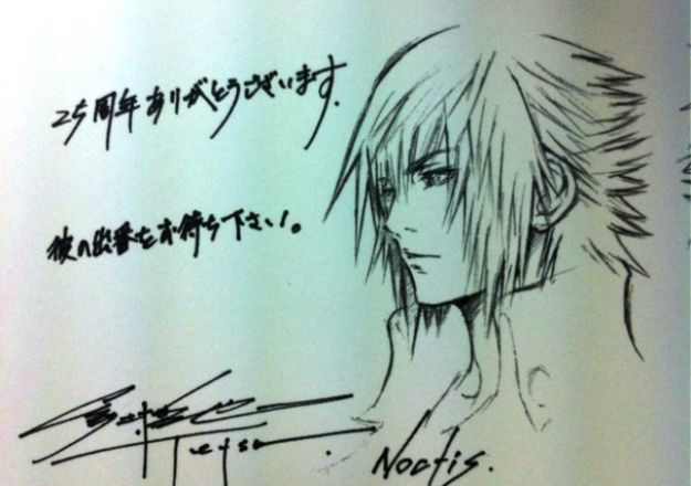 Noctis di Final Fantasy Versus XIII