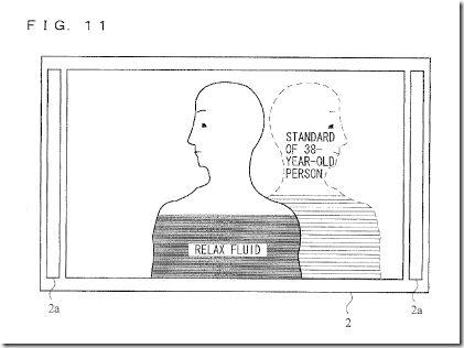 Rumor: il Vitality Sensor terrà conto della respirazione