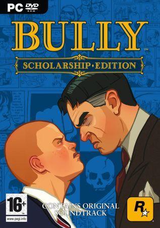 bully_01