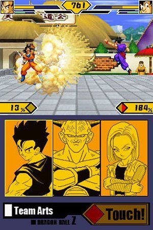 Dragonball Z Story screenshot