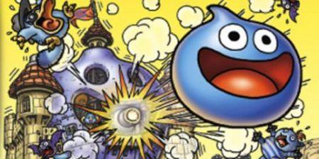 Nuovo trailer per Dragon Quest IX