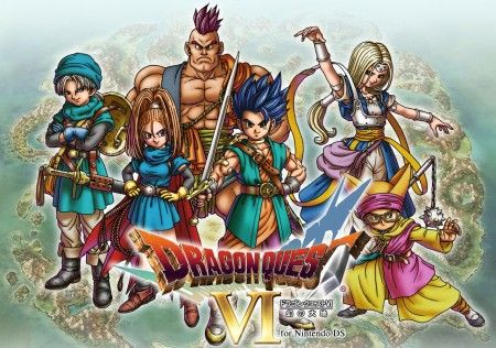 Dragon Quest VI annunciato negli Stati Uniti!