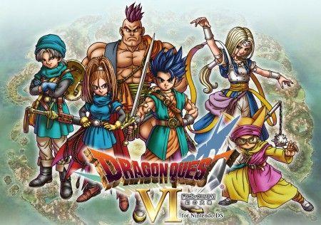 Dragon Quest VI annunciato negli Stati Uniti!