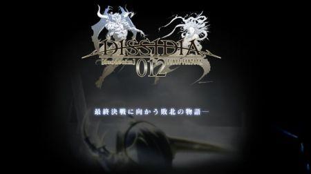 Tokyo Game Show 2010: Final Fantasy Dissidia 2 giocabile!