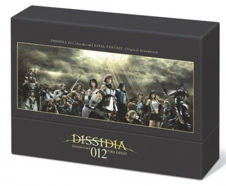 Dissidia Duodecim: Limited Edition imperdibile!