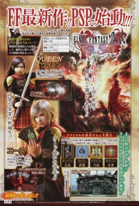 Final Fantasy Type-0: Square Enix convince con nuovi dettagli!
