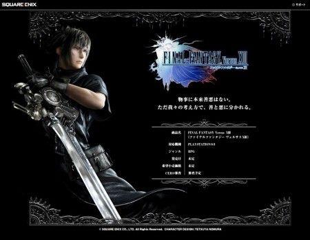 Final Fantasy Versus XIII: ancora novità!