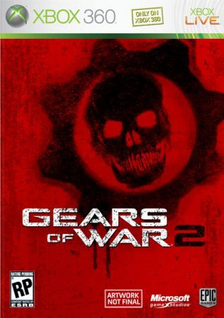 gears2_1