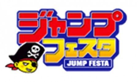 jump festa 12 foto