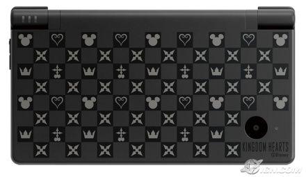 Dsi personalizzato con Kingodm Hearts 358/2