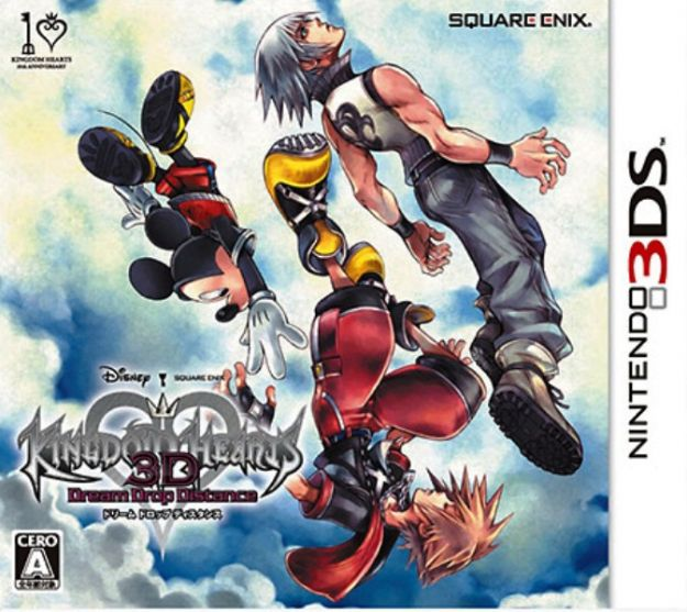 kingdom hearts dream drop distance box art giapponese