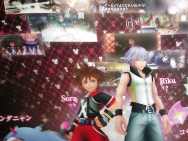 kingdom hearts dream drop distance nintendo 3ds