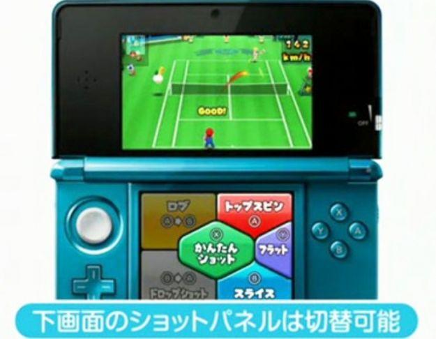 mario tennis nintendo 3ds giochi