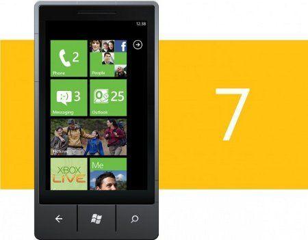 microsoft windows 7 phone