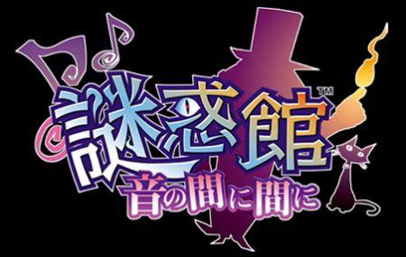 Nintendo 3DS: nuovo titolo in arrivo da Capcom