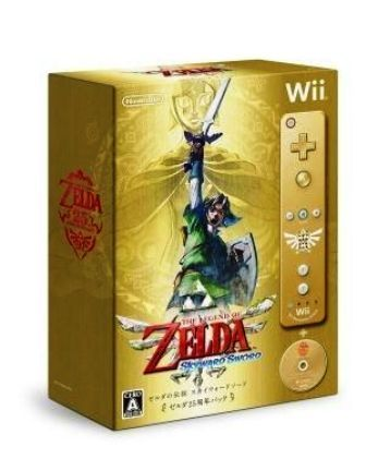 nintendo wii zelda skyward sword immagini