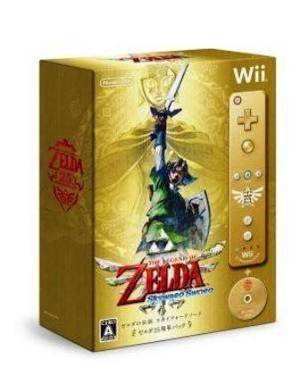 Zelda Skyward Sword: nuovi dettagli sulle due versioni!