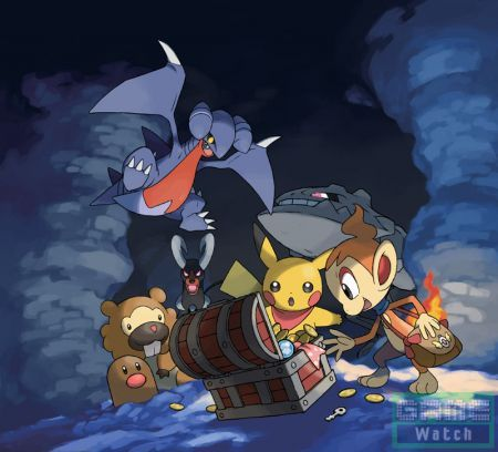 Pokémon Mystery Dungeon 2