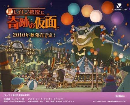 Professor Layton and The Miracle Mask – annuncio