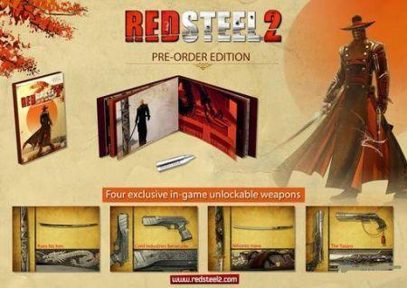 Pacchetto speciale di Red Steel 2