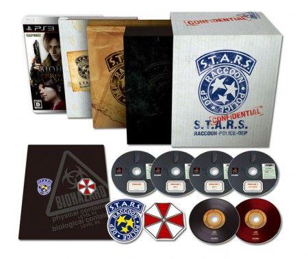 Resident Evil Collection per PlayStation 3 diventa realtà!