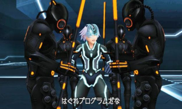 riku kingdom hearts dream drop distance tron