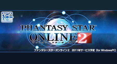sega tokyo game show phantasy star online 2