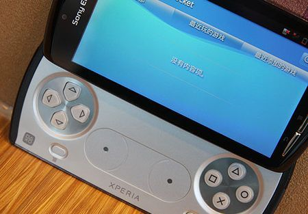 smartphone sony playstation phone