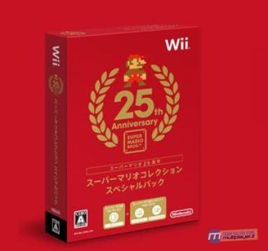 Super Mario Bros edizione speciale