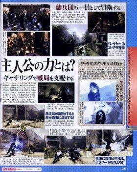 Scan da Famitsu_2
