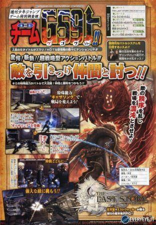 Nuovo scan per The Last Story su Shonen Jump