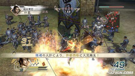 Tokyo Game Show 2010: annunciato Dynasty Warriors 7
