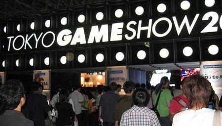 tokyo game show 2011 manifestazione