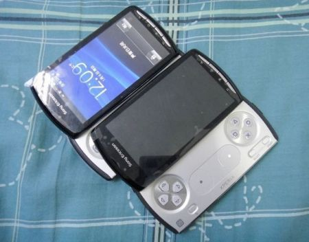 twitter prezzo playstation phone sony