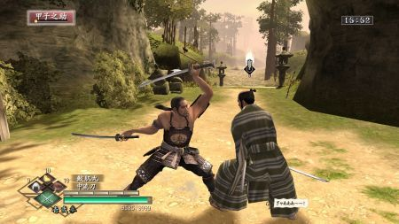 TGS 2008 – Way of the Samurai 3: Anteprima