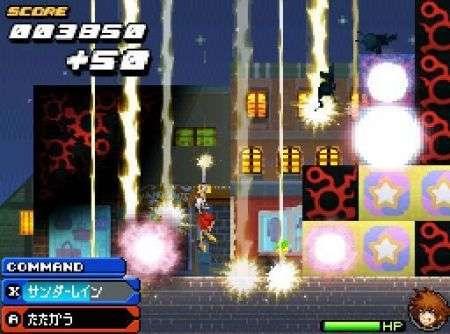 Kingdom Hearts DS in altre succose immagini