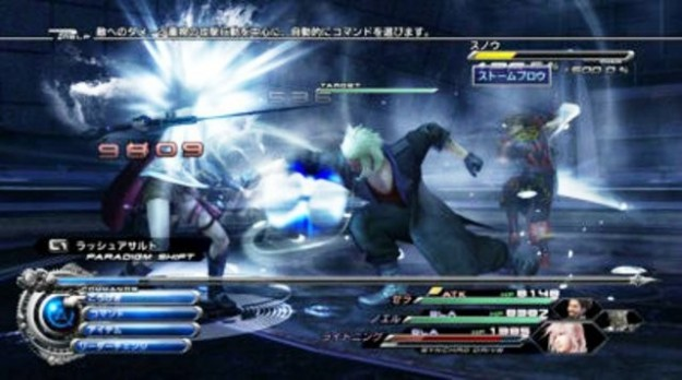 Snow potentissimo in Final Fantasy XIII-2