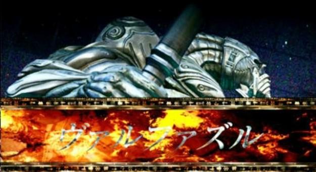 Valford nell'Arena di Final Fantasy XIII-2