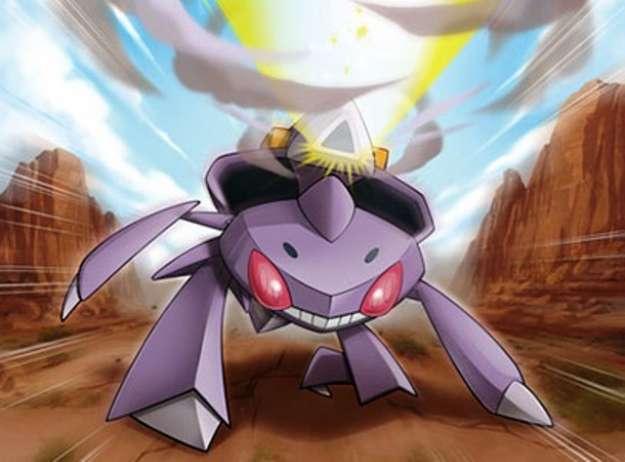 Genesect: Pokemon potentissimo di Bianco e Nero 2