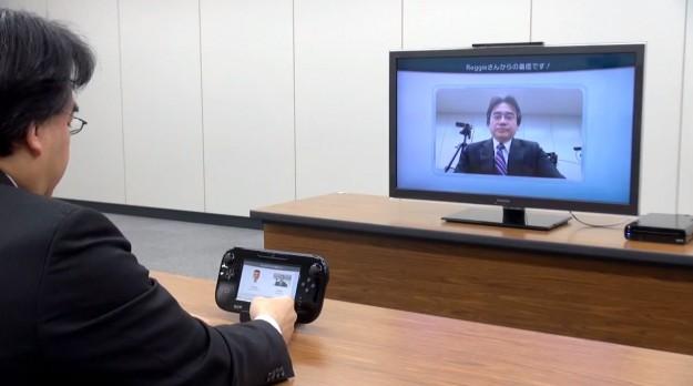 Nintendo Wii U: GamePad con sensore IR
