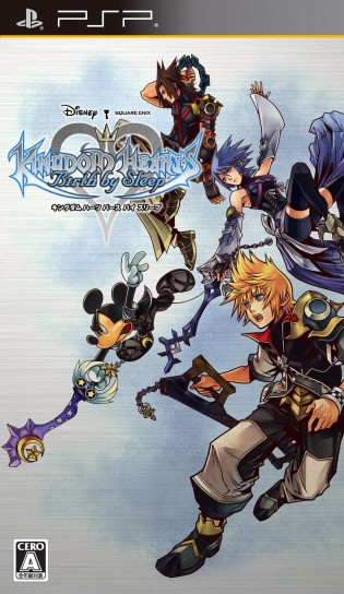Cover di Kingdom Hearts Birth By Sleep