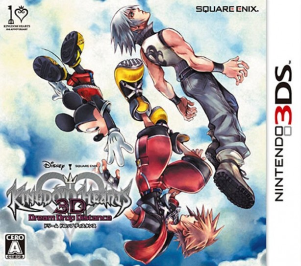 Cover di Kingdom Hearts Dream Drop Distance