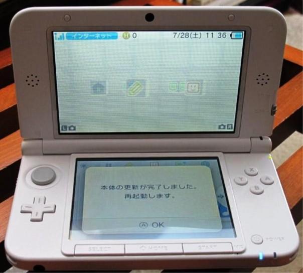 Visione frontale di Nintendo 3DS XL