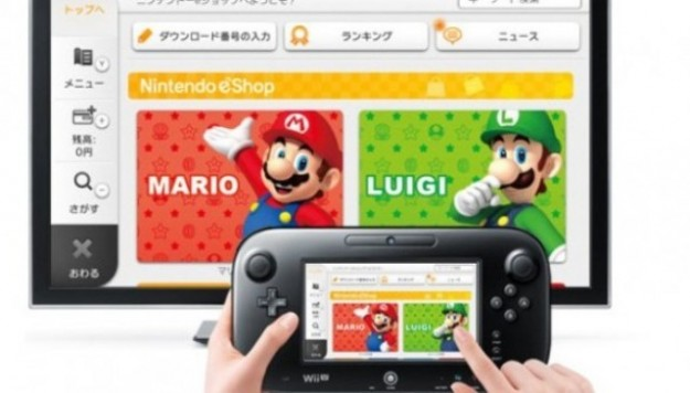 Nintendo eShop su Nintendo Wii U