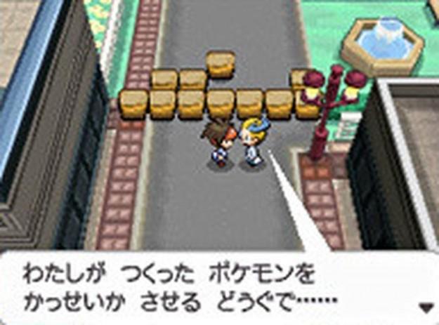 Dialoghi durante il gioco